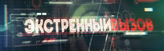 Каргилл украина новости